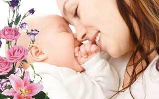 Поздравление с рождением сыночка маме