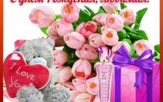 Поздравление александра с днём рождения