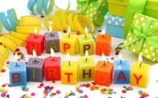 Поздравление с днём рождения ребенка родителям мальчика
