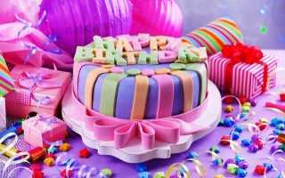 Поздравление ирине с днём рождения прикольные