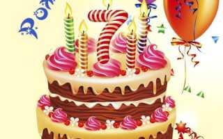 Поздравить с днём рождения девочку 7 лет