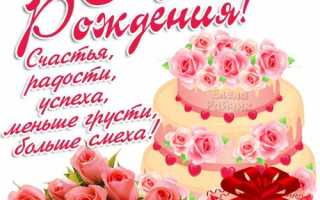 Поздравления с днём рождения сына от мамы