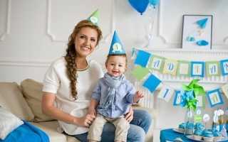 Поздравление с днём рождения сына 1 годик