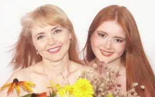 Поздравление с днём рождения дочери от мамы