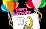Поздравления с днём рождения скорпиону мужчине