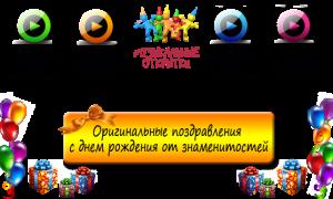Поздравления с днём рождения сына взрослого