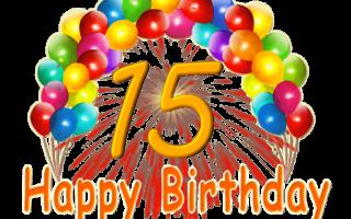 Поздравление с днём рождения 15 лет мальчику