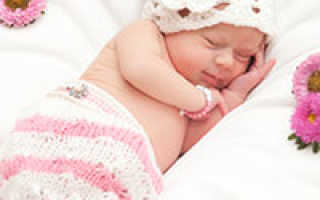 Поздравление с рождением дочки для папы