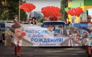 Петербург поздравление с днём рождения