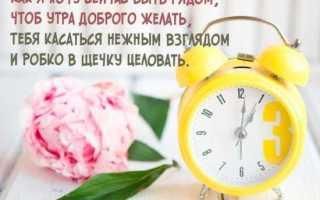 Пожелания доброго июльского утра стихи про утро в июле