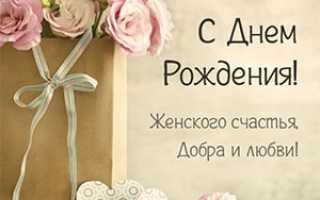 Красивые стихи для девушки на день рождения яркие поздравления