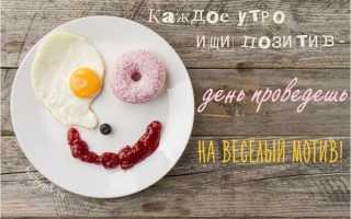 Веселые шуточные стихи с добрым утром бабушке