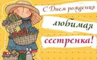 Поздравления с днём рождения женщине с детьми