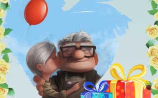 Поздравления дедушке в прозе с днем рождения