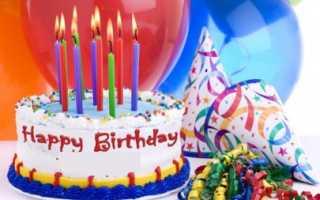 Поздравления с днём рождения сына 3 года