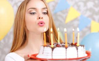 Поздравление с днём рождения 18 лет дочери