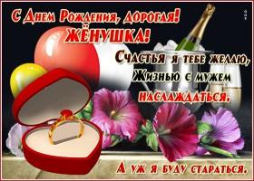 Поздравления с днём рождения крестнице