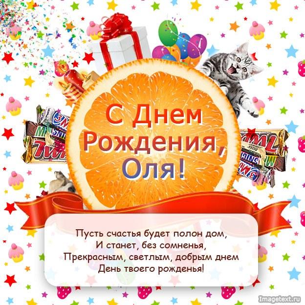 Поздравления с днём рождения 7 лет мальчику