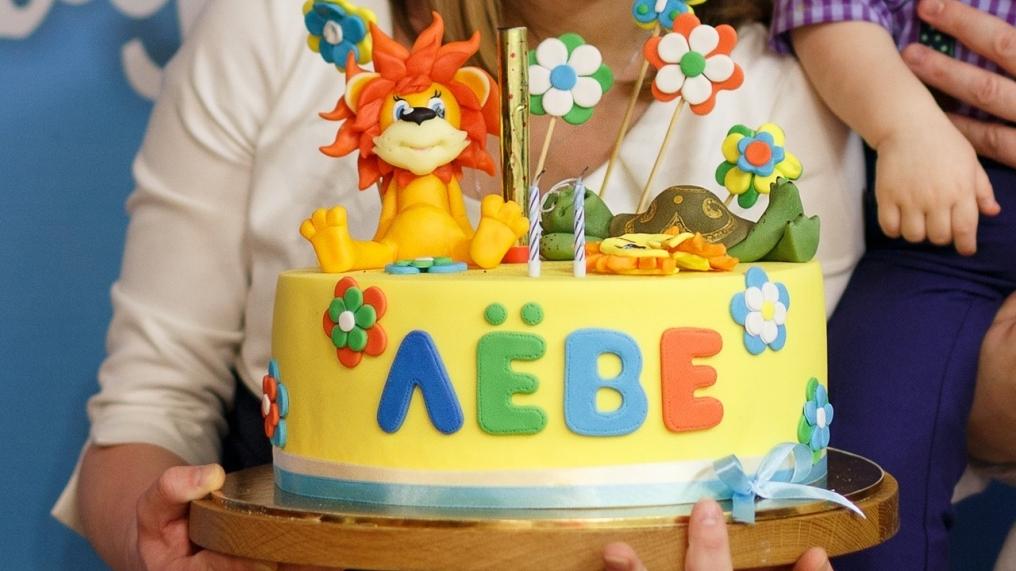 Поздравления с днём рождения 2 годика