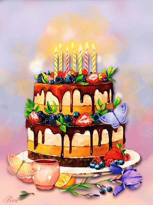 Анимационные поздравления с днём рождения