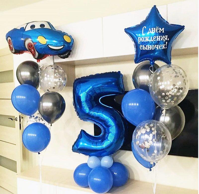 Поздравить с днём рождения 5 лет мальчику