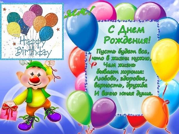 Стих поздравление с днём рождения сына