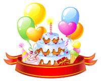 Поздравления с днём рождения девочке 13
