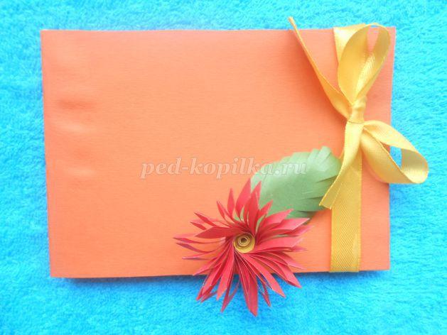 Как сделать открытку ко дню учителя своими руками